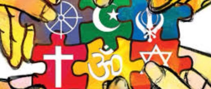 Единство Мировых Религий